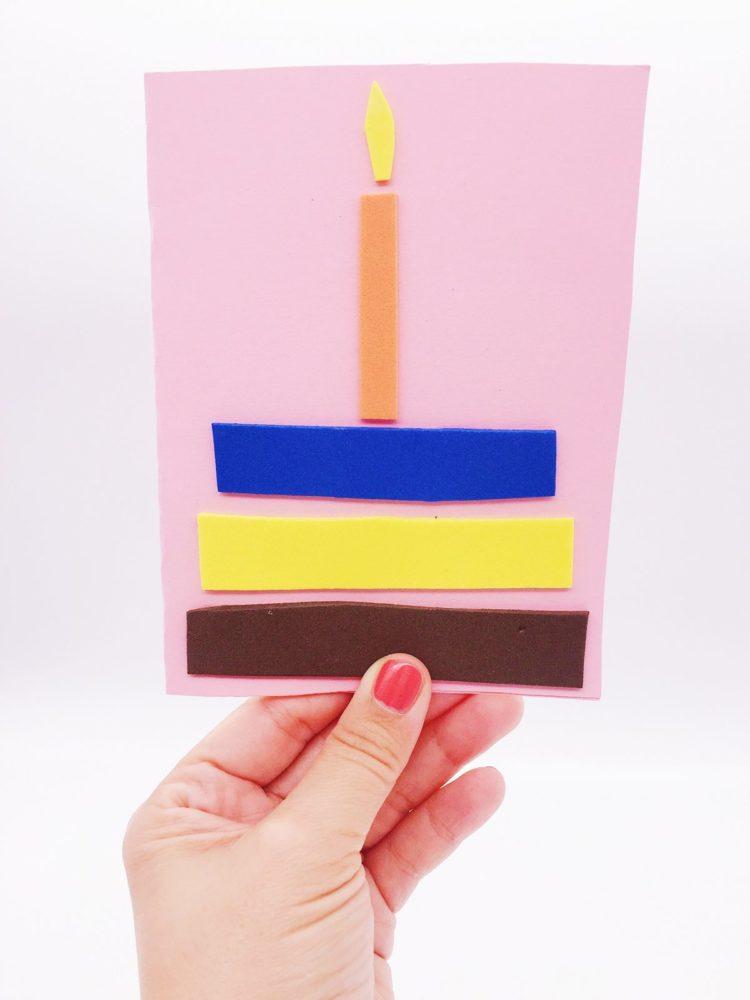 geburtstagskarte basteln aus moosgummi. Black Bedroom Furniture Sets. Home Design Ideas