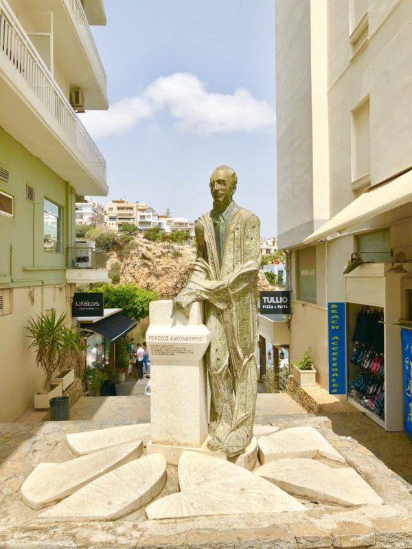 Stadt im östlichen Teil Kretas: Agios Nikolas